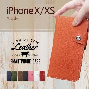 iPhone X / iPhone XS Apple アイフォン スマホケース 本革 手帳型 レザー カバー ストラップホール スタンド機能 シンプル|ss-link