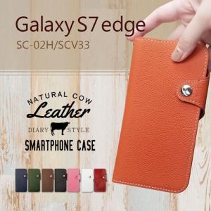 SC-02H/SCV33 Galaxy S7 edge スマホケース 本革 手帳型 レザー カバー ストラップホール スタンド機能 シンプル|ss-link