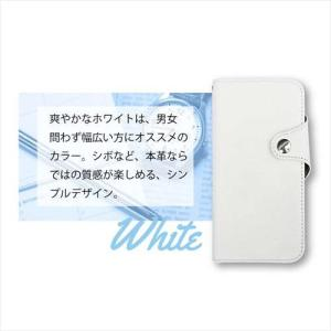 SO-01J/SOV34/601SO Xperia XZ スマホケース 本革 手帳型 レザー カバー ストラップホール スタンド機能 シンプル|ss-link|08