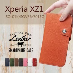SO-01K/SOV36/701SO Xperia XZ1 エクスペリア スマホケース 本革 手帳型 レザー カバー ストラップホール スタンド機能 シンプル|ss-link
