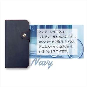 スマホケース 本革 手帳型 レザー ストラップホール スタンド機能 シンプル 無地 横開き 手帳式 カバー iphone Xperia Galaxy ss-link 04