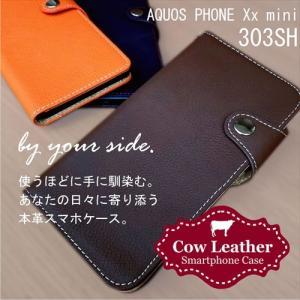 303SH AQUOS PHONE Xx mini アクオスフォン スマホケース 本革 手帳型 レザー カバー ストラップホール スタンド機能 シンプル ss-link