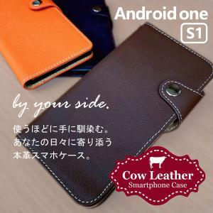 Android One S1 SHARP Y!mobile スマホケース 本革 手帳型 レザー カバー ストラップホール スタンド機能 シンプル|ss-link