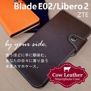 BLADE E02/Libero 2 ZTE スマホケース 本革 手帳型 レザー カバー ストラップホール スタンド機能 シンプル|ss-link