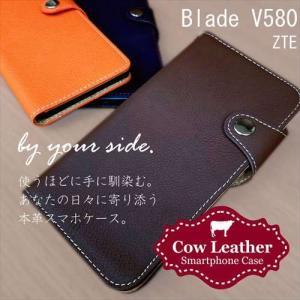 Blade V580 ZTE スマホケース 本革 手帳型 レザー カバー ストラップホール スタンド機能 シンプル ss-link