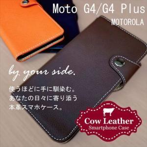 Moto G4/G4 Plus BIGLOBE スマホケース 本革 手帳型 レザー カバー ストラップホール スタンド機能 シンプル|ss-link