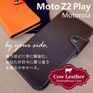 Moto Z2 Play モトローラ スマホケース 本革 手帳型 レザー カバー ストラップホール スタンド機能 シンプル|ss-link
