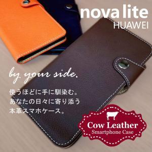 nova lite 608HW HUAWEI 楽天モバイル Y!mobile スマホケース 本革 手帳型 レザー カバー ストラップホール スタンド機能 シンプル|ss-link