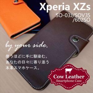 SO-03J/SOV35/602SO Xperia XZs エクスペリア スマホケース 本革 手帳型 レザー カバー ストラップホール スタンド機能 シンプル ss-link