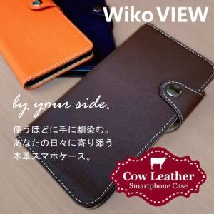 Wiko VIEW ウイコウ ビュー スマホケース 本革 手帳型 レザー カバー ストラップホール スタンド機能 シンプル|ss-link