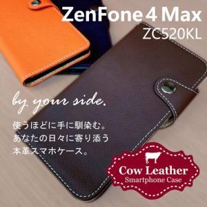 ZenFone4Max ZC520KL ゼンフォン4 スマホケース 本革 手帳型 レザー カバー ストラップホール スタンド機能 シンプル|ss-link