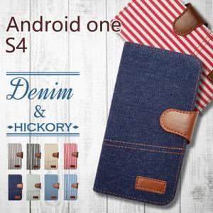 Android One S4/DIGNO J 手帳型 スマホ ケース カバー デニム ヒッコリー ストライプ ボーダー ジーンズ ファブリック 横開き ss-link