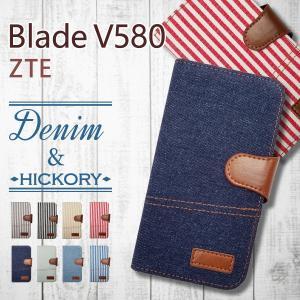 ZTE Blade V580   手帳型 スマホ ケース カバー デニム ヒッコリー ストライプ ボーダー ジーンズ ファブリック 横開き ss-link