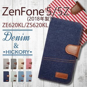 ZenFone5 ZE620KL/ZenFone5Z ZS620KL 手帳型 スマホ ケース カバー デニム ヒッコリー ストライプ ボーダー ジーンズ ファブリック 横開き ss-link