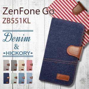 ZenFone Go (ZB551KL) ゼンフォン ASUS 手帳型 スマホ ケース カバー デニム ヒッコリー ストライプ ボーダー ジーンズ ファブリック 横開き|ss-link
