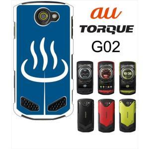 G02 TORQUE トルク au ホワイトハードケース カバー ジャケット 和柄 温泉 暖簾 y203-sslink|ss-link