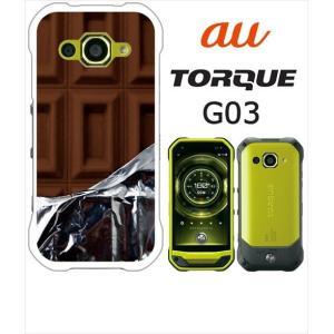 TORQUE G03専用ケース  素材:ポリカーボネット サイズ:縦約15cm × 横約7.5cm ...