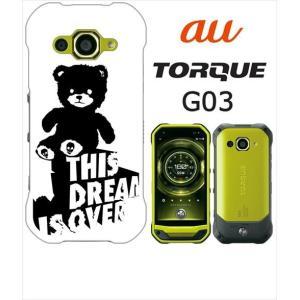 G03 TORQUE KYV41 ホワイトハードケース カバー ジャケット ca751-3 テディーベア スカル クマ ロゴ S|ss-link