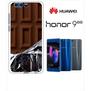 honor 9専用ケース  素材:ポリカーボネット サイズ:縦約14.2cm × 横約7cm × 厚...