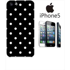iphone5/5s iPhone 5s アイフォン スマホ ハードケース カバー ジャケット シンプル ドット 水玉  a004-sslink ss-link