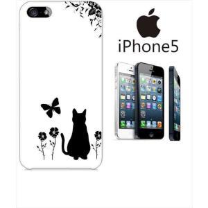 iphone5/5s iPhone 5s アイフォン スマホ ハードケース カバー ジャケット フラワー 花柄 アニマル 猫 ネコ 蝶 a026 -sslink ss-link