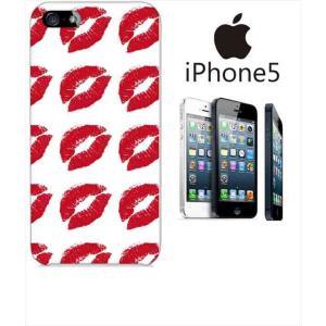 iphone5/5s iPhone 5s アイフォン スマホ ハードケース カバー ジャケット キスマーク 唇 a028-sslink ss-link