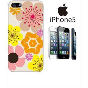iphone5/5s iPhone 5s アイフォン スマホ ハードケース カバー ジャケット 花柄 キャロライン風 マリメッコ風 b003-sslink ss-link