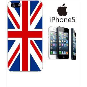iphone5/5s iPhone 5s アイフォン スマホ ハードケース ジャケット 国旗A-01 ss-link