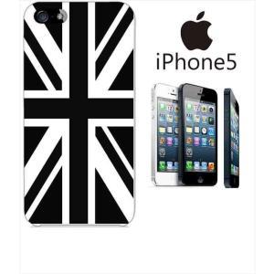iphone5/5s iPhone 5s アイフォン スマホ ハードケース ジャケット 国旗A-02 ss-link