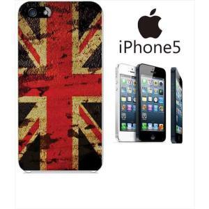 iphone5/5s iPhone 5s アイフォン スマホ ハードケース ジャケット 国旗A-05 ss-link