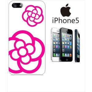 iphone5/5s iPhone 5s アイフォン スマホ ハードケース ジャケット カメリア-B 花柄 カメリア ss-link
