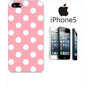 iphone5/5s iPhone 5s アイフォン スマホ ハードケース ジャケット 小水玉-F 水玉 ドット ss-link