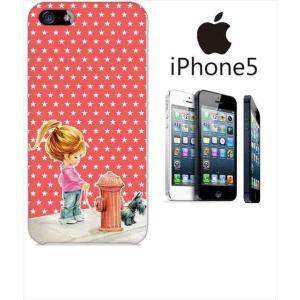 iphone5/5s iPhone 5s アイフォン スマホ ハードケース カバー ジャケット ca1335-5 星 ポップスター ガール ss-link