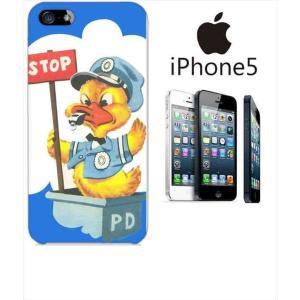 iphone5/5s iPhone 5s アイフォン スマホ ハードケース カバー ジャケット ca784-2 ダック アヒル 警官 STOP ss-link