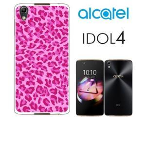 IDOL4 Alcatel ホワイトハードケース ジャケット 小ヒョウ柄-B アニマル ヒョウ柄 豹...