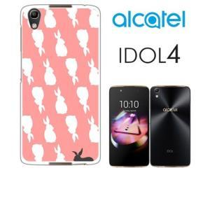 IDOL4 Alcatel ホワイトハードケース ジャケット うさぎ-B ウサギ アニマル