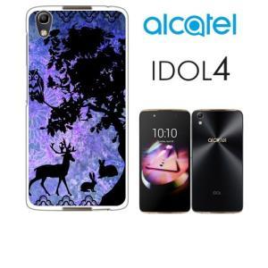 IDOL4 Alcatel ホワイトハードケース ジャケット B-森 花柄 和柄 桜 蝶 ハート 龍...