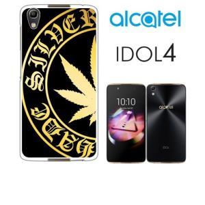 IDOL4 Alcatel ホワイトハードケース ジャケット マリファナ柄-B マリファナ