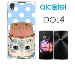 IDOL4 Alcatel ホワイトハードケース ジャケット ファンシーアニマル-B ファンシー ア...