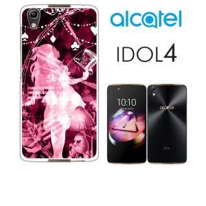 IDOL4 Alcatel ホワイトハードケース ジャケット アリス-B アリス 不思議の国 ファン...
