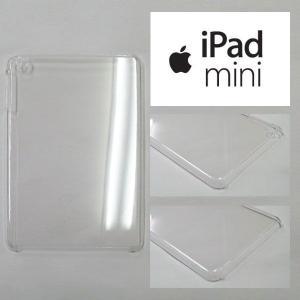 iPadmini アイパッドミニ ケース カバー 透明 クリア apple iPad mini タブレット Android 無地ケース デコベース カバー ジャケット スマホケース softbank au|ss-link