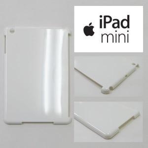 iPadmini アイパッドミニ ケース カバー 白 ホワイト apple iPad mini タブレット Android 無地ケース デコベース カバー ジャケット スマホケース softbank au|ss-link