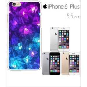 iPhone6 Plus 5.5インチ アイフォン ケース ハードケース ジャケット ステンドモザイク-A モザイク ステンドグラス エクスペリア ss-link