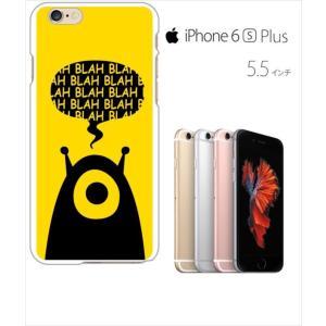 iPhone6s Plus 5.5インチ 専用ケース  素材:ポリカーボネート ケース本体カラー:ホ...