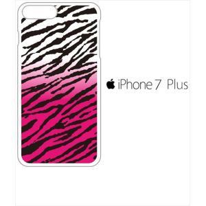 iPhone 8 Plus/iPhone 7 Plus Apple アイフォン ホワイトハードケース カバー ジャケット ca569-1 ゼブラ アニマル グラデーション ピンク|ss-link