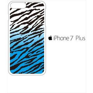 iPhone 8 Plus/iPhone 7 Plus Apple アイフォン ホワイトハードケース カバー ジャケット ca569-3 ゼブラ アニマル グラデーション ブルー|ss-link