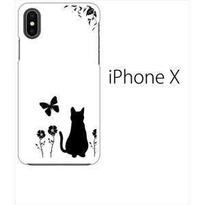 iPhone X / iPhone XS Apple アイフォン ホワイトハードケース カバー ジャケット フラワー 花柄 アニマル 猫 ネコ 蝶 a026 -sslink|ss-link
