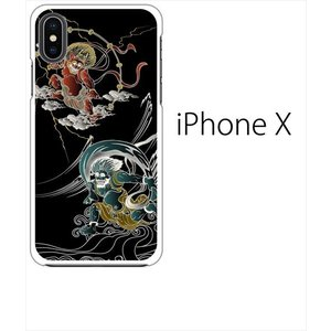 iPhone X / iPhone XS Apple アイフォン ホワイトハードケース カバー ジャケット ip1031 和柄 風神 雷神|ss-link