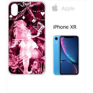 iPhone XR Apple アイフォン iPhoneXR ホワイトハードケース ジャケット アリス-B アリス 不思議の国 ファンタジー|ss-link