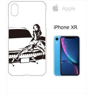 iPhone XR Apple アイフォン iPhoneXR ホワイトハードケース カバー ジャケット シルエット 人物 車と女性 セクシー y133-sslink|ss-link
